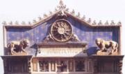 Detail of Palazzo Vecchio