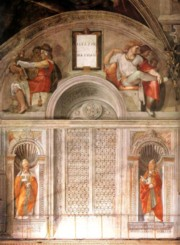 Lunette and Popes in the Sistine Chapel