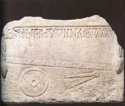 Fragment of a funeral stele of a carpenter